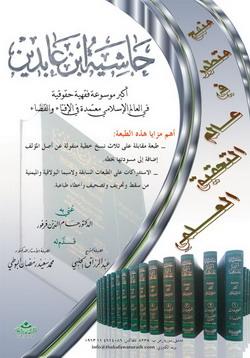 hashiab.jpg